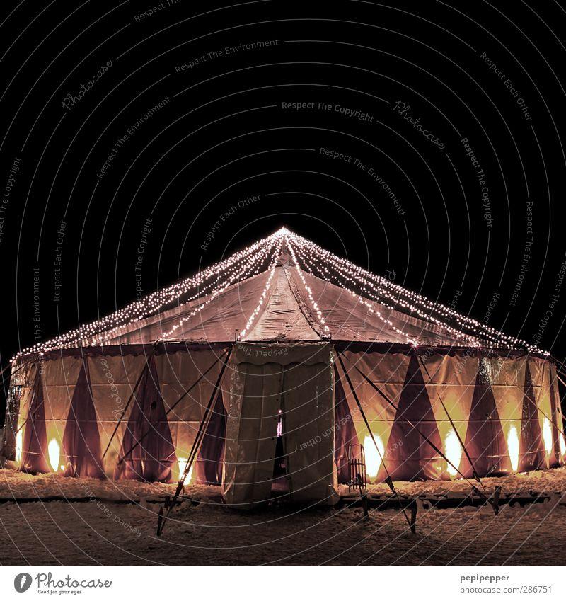 ^ Schnee Häusliches Leben Nachtleben Feste & Feiern Seil Zirkus Veranstaltung Show Winter Garten Park Zelt Ornament Linie Musik hören eckig Gedeckte Farben