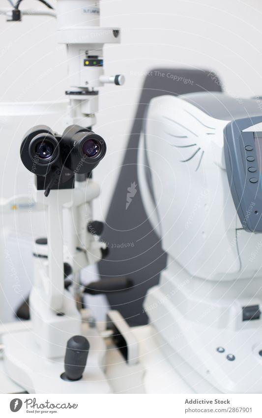 Optometrische Geräte Klinik diagnostizieren Anzeige Arzt Prüfung & Examen Auge Brillenträger Gesundheit Krankenhaus Hygiene Medikament Ophtalmologe Pupille