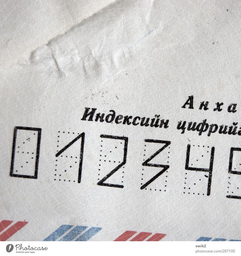 Ostpost Verpackung Briefumschlag Papier Zeichen Schriftzeichen Ziffern & Zahlen eckig einfach blau rot schwarz weiß mongolisch kyrillisch Buchstaben Druckfarbe