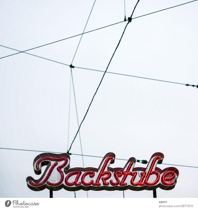 Backstube backen Backwaren Bäckerei Markt Leitung Pommesbude Leuchtreklame Essen draußen Marktstand Oberleitung