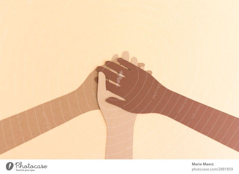 Zusammen stark Arbeit & Erwerbstätigkeit Erfolg Team Hand 3 Mensch Zusammensein positiv braun Akzeptanz Vertrauen Einigkeit loyal Freundschaft Solidarität