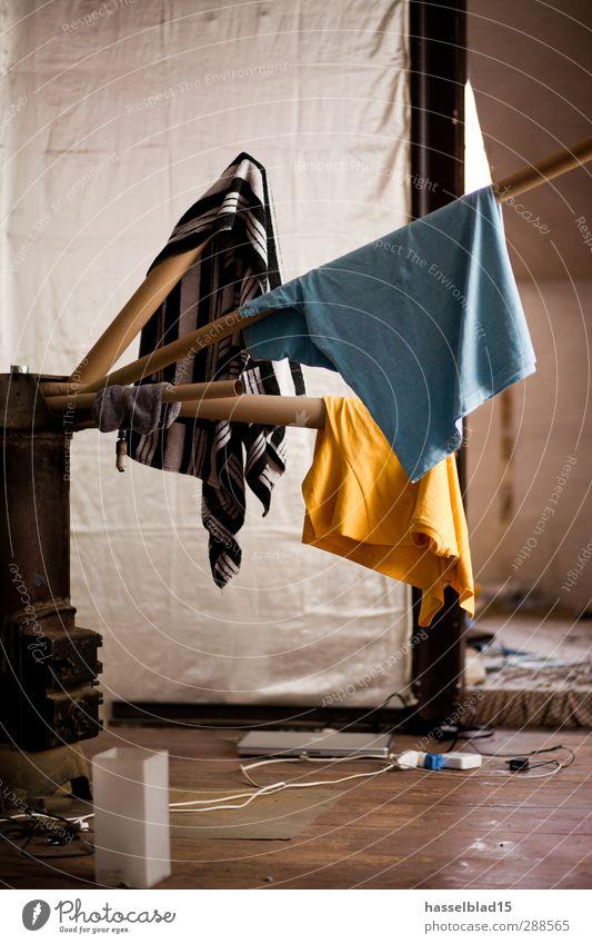 Trocken Wäsche ruhig Erholung Mode Schwimmen & Baden Kunst nass Lifestyle Bekleidung lernen T-Shirt Kreativität Student trendy Meditation Duft Wäsche