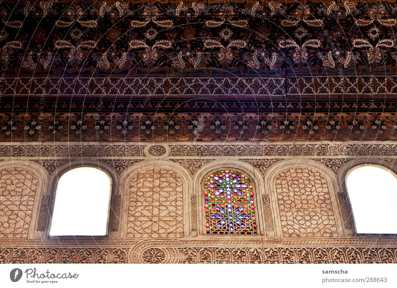 Dach über dem Kopf Innenarchitektur Kirche Bauwerk Gebäude Architektur Mauer Wand Ornament alt historisch Marokko Marrakesch Religion & Glaube Kirchenfenster