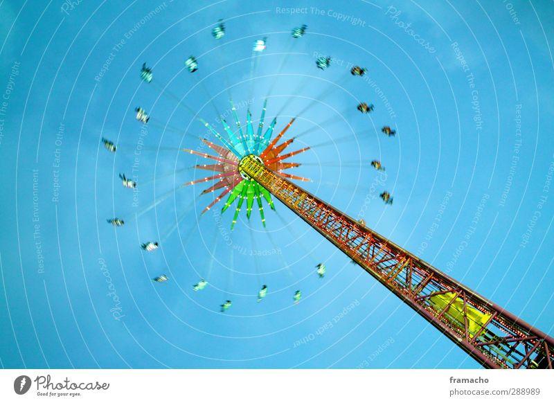 swirl Freude Entertainment Veranstaltung Jahrmarkt Bewegung fliegen leuchten schaukeln fantastisch gigantisch groß trashig blau mehrfarbig gelb grün rot