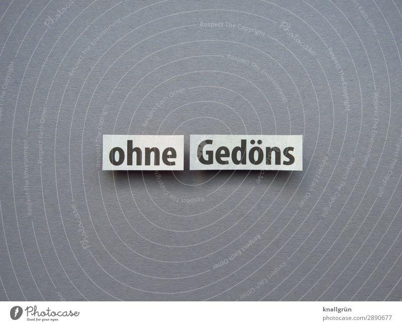 Ohne Gedöns straight Klarheit einfach Erwartung Linie ästhetisch Design Pur modern Stil praktisch Buchstaben Wort Satz Letter Typographie Lateinisches Alphabet
