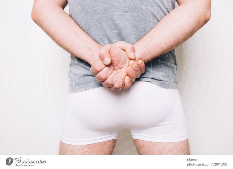 Herren elastischer Arsch in Unterwäsche Lifestyle Körperpflege Gesundheit Gesundheitswesen Behandlung Gesunde Ernährung Fitness Krankheit Wellness harmonisch