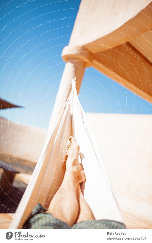 #A# Hängepartie Kunst ästhetisch Hängematte Ferien & Urlaub & Reisen Urlaubsfoto Urlaubsstimmung Urlaubsort Urlaubsgrüße Urlaubsflirt Erholung Erholungsgebiet