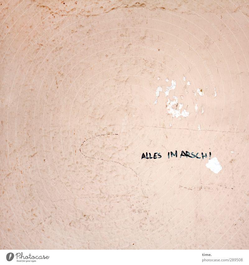 Weltuntergang | Die Prophezeiung Graffiti Wand Mauer Schriftzeichen unten trashig Originalität rebellisch