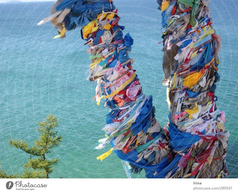 Baikal   Shamanism Ferien & Urlaub & Reisen Baum See Baikalsee Schnur Knoten Schleife Religion & Glaube Schamanismus Spiritualität Farbfoto mehrfarbig