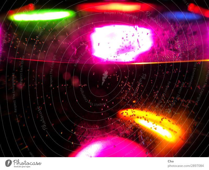 Tingle 2 Design Glück Nachtleben Party Musik Club Disco Feste & Feiern Tanzen Kunst Glas Wasser glänzend leuchten Coolness fantastisch Fröhlichkeit mehrfarbig