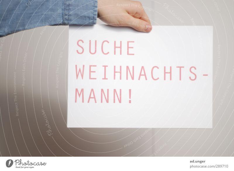 Bildanzeige #2 Weihnachten & Advent Feste & Feiern Bart Weihnachtsmann Dienstleistungsgewerbe Mantel Kindererziehung Vorfreude Schauspieler