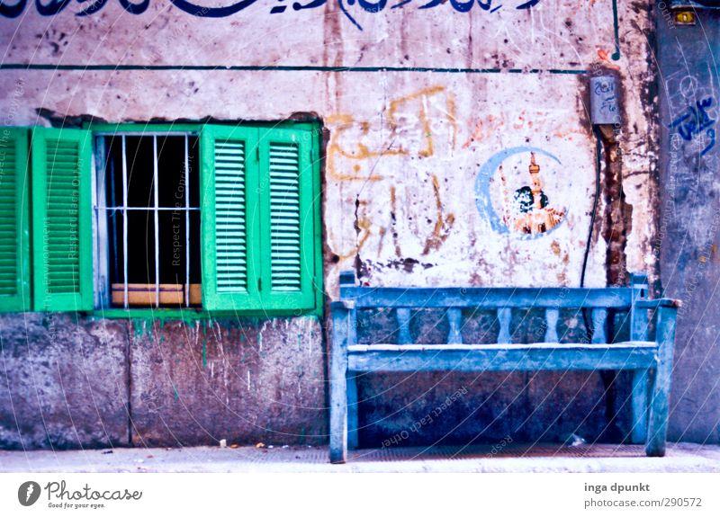 Fensterplatz Ägypten Naher und Mittlerer Osten Menschenleer Haus Mauer Wand Fassade Stadt Verfall Fensterladen Bank Straßenverkehr Graffiti Straßenkunst Dia