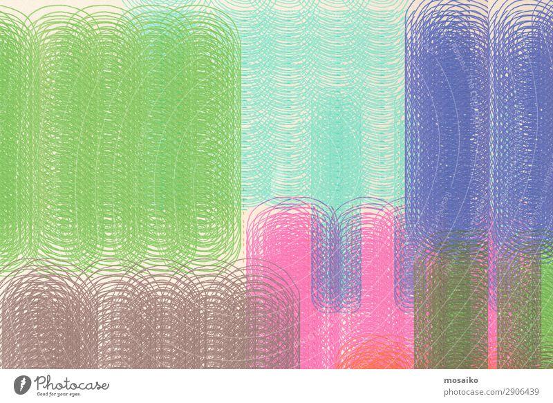 Spiralen - Abstrakt Hintergrund Design Lifestyle elegant Stil Kunst Kunstwerk beweglich Leben Bewegung Mantra Frequenz Unendlichkeit Wiederholung