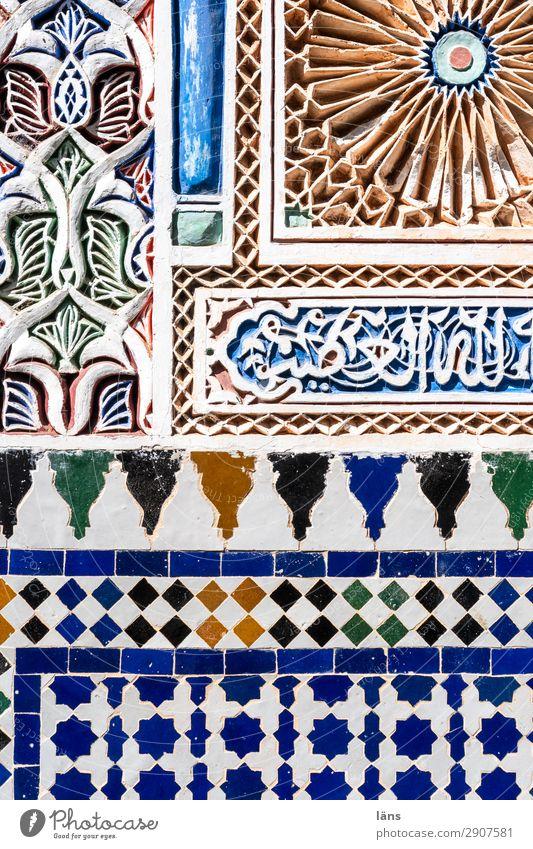 Kunstvoll Ferien & Urlaub & Reisen Tourismus Städtereise Innenarchitektur Dekoration & Verzierung Marrakesch Palast Mauer Wand Schmuck Reichtum Tradition