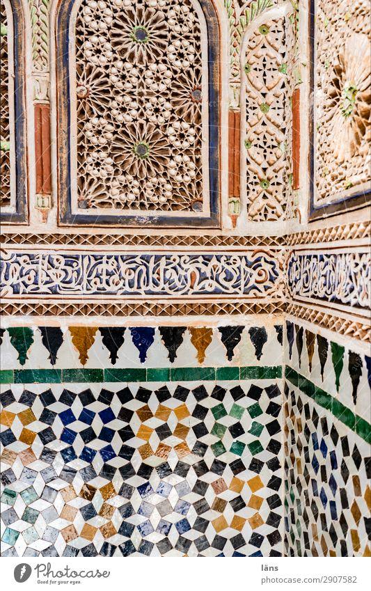 Kunstvoll ll Ornament Marokko
