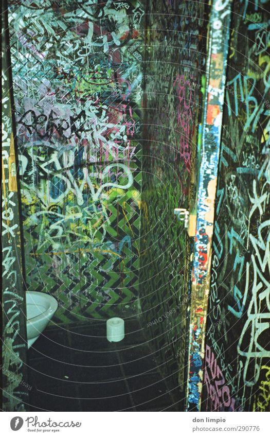 pudelwohl fühlen... Nachtleben Club Disco Kunst Jugendkultur Schriftzeichen Graffiti Coolness dreckig fantastisch trashig mehrfarbig Hemmungslosigkeit Ekel