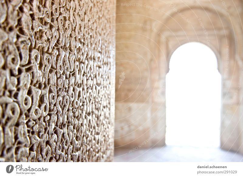 neulich beim Spanier Ferien & Urlaub & Reisen Tourismus Ferne Palast Burg oder Schloss Mauer Wand Tür hell Arabien Alhambra Granada Andalusien Stein Ornament
