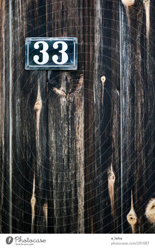 the perfect age blau Wand Holz Mauer braun Linie natürlich authentisch Design Streifen retro Ziffern & Zahlen Zeichen trocken Dorf Hütte
