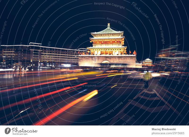 Xianischer Glockenturm bei Nacht, China. Ferien & Urlaub & Reisen Tourismus Ausflug Sightseeing Städtereise Stadtzentrum Gebäude Architektur Wahrzeichen Denkmal