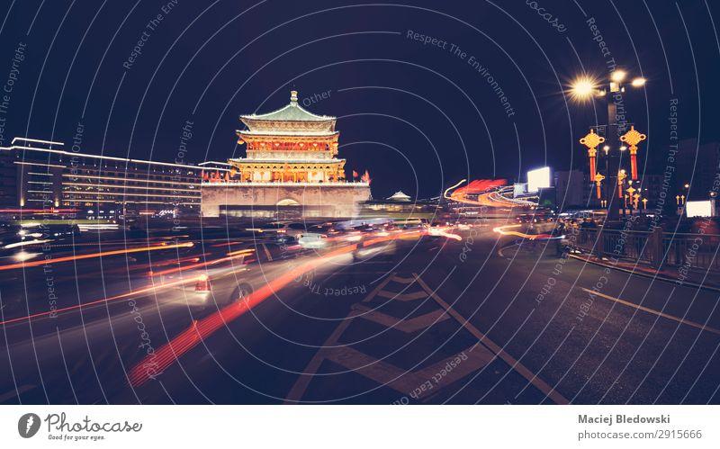 Xianischer Glockenturm bei Nacht, China. Ferien & Urlaub & Reisen Tourismus Sightseeing Städtereise Stadt Gebäude Architektur Sehenswürdigkeit Wahrzeichen