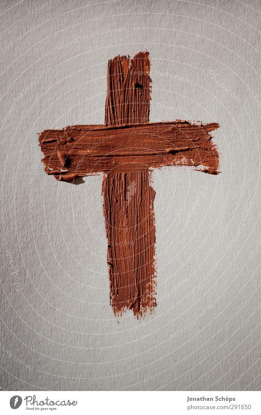 Kreuz Farbe Tod Traurigkeit Freiheit Religion & Glaube braun Kraft Sicherheit Hoffnung Papier Vergänglichkeit Ewigkeit Zeichen Trauer Ziel geheimnisvoll
