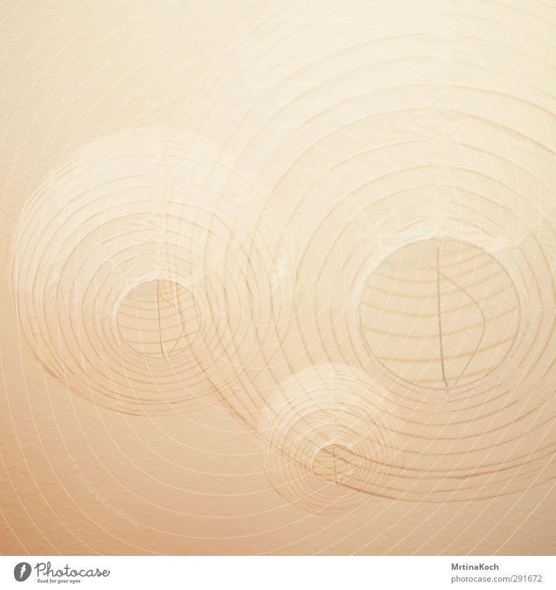 third wave. Kunst Künstler Kunstwerk Architektur ästhetisch sportlich außergewöhnlich Freude einzigartig elegant Doppelbelichtung Lampenschirm Lichterscheinung