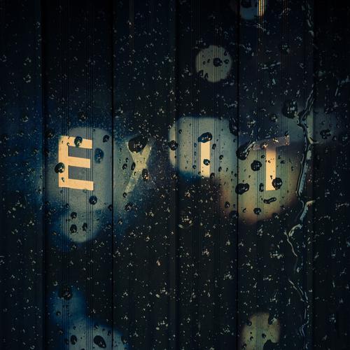 Exit Schriftzeichen Doppelbelichtung im Regen Kunst Medien träumen Traurigkeit Sorge Trauer Müdigkeit Unlust Wut Ärger Feindseligkeit Brexit Ausgang