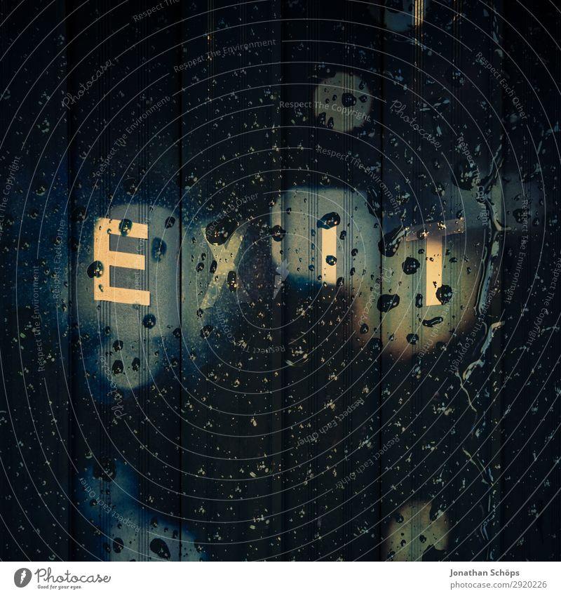 Exit Schriftzeichen Doppelbelichtung im Regen Traurigkeit Kunst träumen Wassertropfen Trauer Tropfen Wut Medien Typographie Müdigkeit Sorge Flucht Trennung