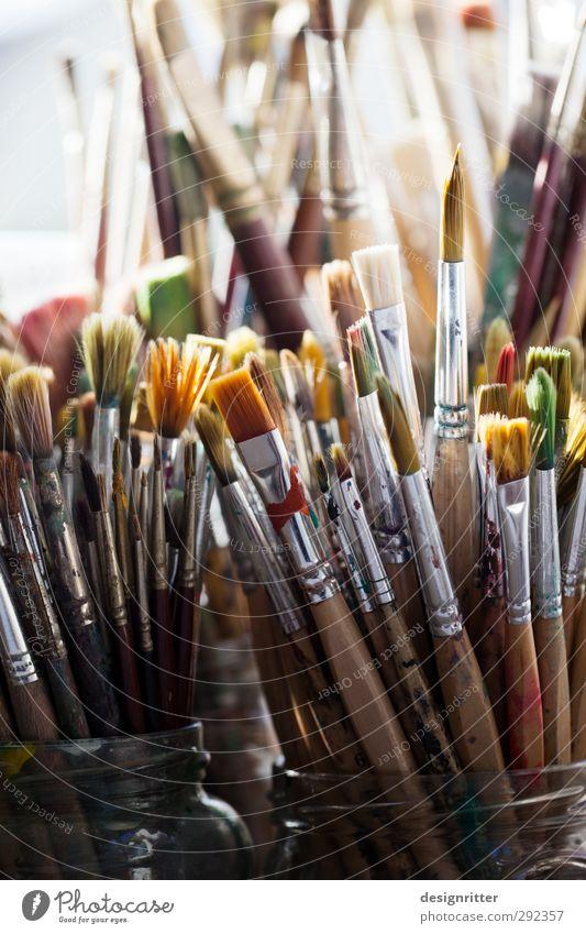 Mach Malpause ruhig hell Freundschaft Kunst Freizeit & Hobby wild Design ästhetisch lernen Studium Bildung Fell Zusammenhalt Partnerschaft zeichnen Künstler