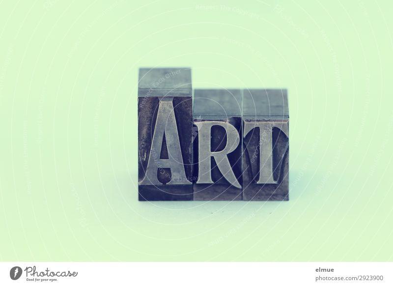 ART Schriftsetzer Kunst Kunstwerk Printmedien lesen Metall Schriftzeichen alt eckig grün silber ästhetisch Business innovativ Inspiration Kommunizieren