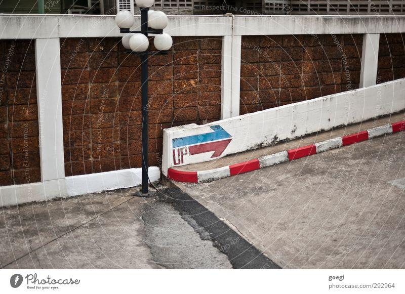 Everything's Gonna Be Alright Parkhaus Mauer Wand Autobahnauffahrt Straße Beton Backstein Zeichen Schriftzeichen Schilder & Markierungen Hinweisschild