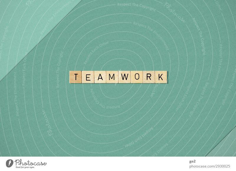 Teamwork Spielen Sitzung sprechen Papier Holz Schriftzeichen ästhetisch Einigkeit loyal Freundschaft Zusammensein Verlässlichkeit Gesellschaft (Soziologie)