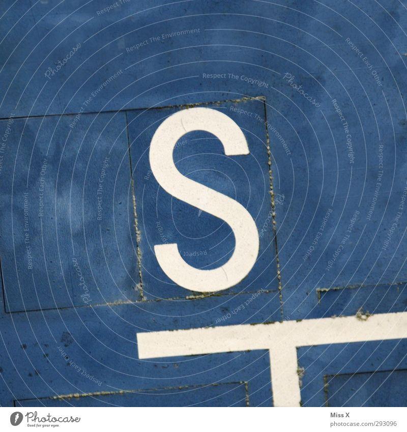 S Zeichen Schriftzeichen Schilder & Markierungen blau Farbfoto Nahaufnahme