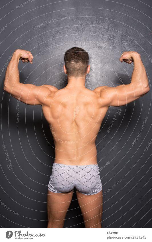 Athlet mit breitem Rücken und elastischer Beute Lifestyle elegant schön Körperpflege Gesundheit Leben harmonisch Freizeit & Hobby Spielen Sport Fitness
