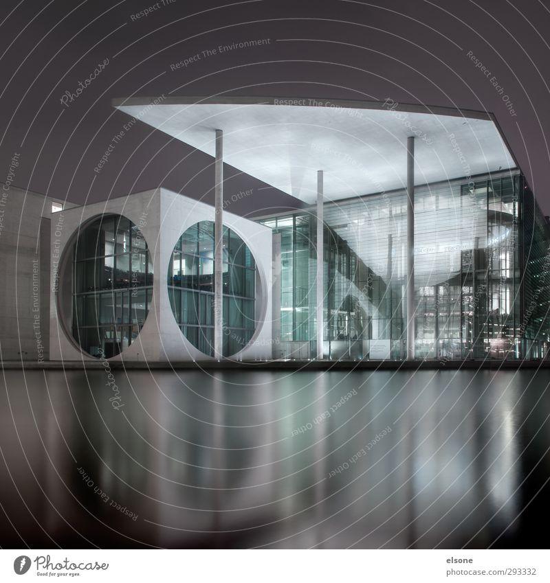Marie Elisabeth Lüders Haus Stadt kalt Berlin Architektur Deutschland Glas Beton Macht Fluss Bauwerk Stadtzentrum Sehenswürdigkeit Hauptstadt Politik & Staat
