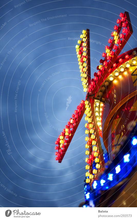 Wheel of Light blau Ferien & Urlaub & Reisen alt Sommer Freude gelb Wärme Gefühle lustig Freiheit Feste & Feiern Freundschaft gold Freizeit & Hobby Tourismus