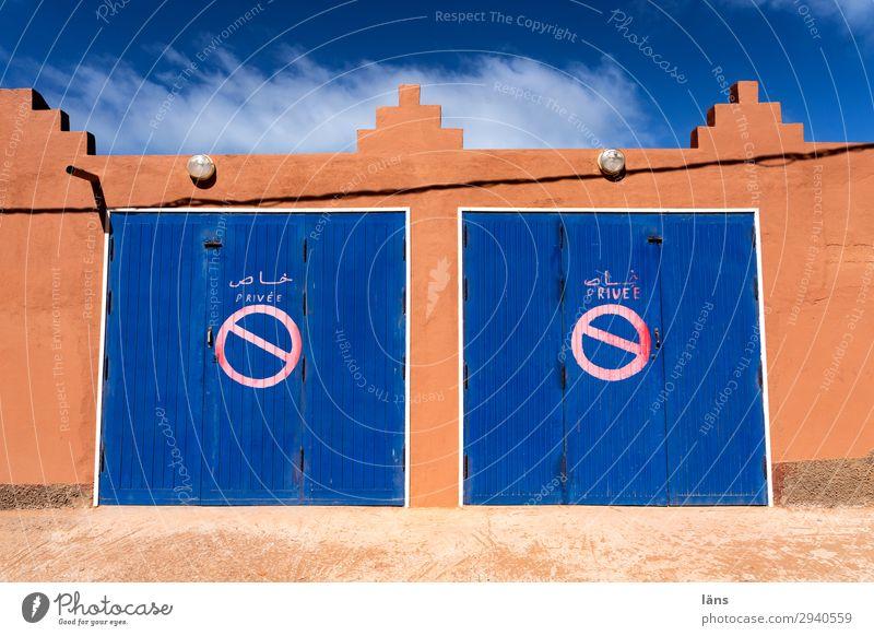 Privatsphäre Haus privat Tür Tor Schilder & Markierungen Hinweisschild Warnhinweis Marokko