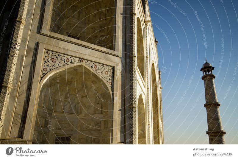 TAJ II Himmel blau Stadt weiß Wand Architektur Mauer Gebäude Stein Reisefotografie Wetter hoch Schönes Wetter ästhetisch Turm Asien