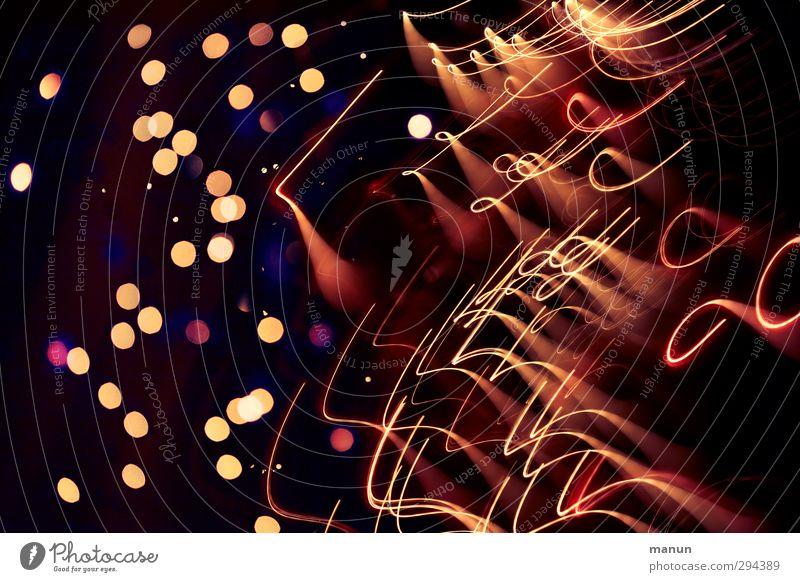 Kunstlicht Nachtleben Entertainment Club Disco Feste & Feiern Karneval Silvester u. Neujahr Discokugel Linie glänzend leuchten Stimmung Freude Fröhlichkeit