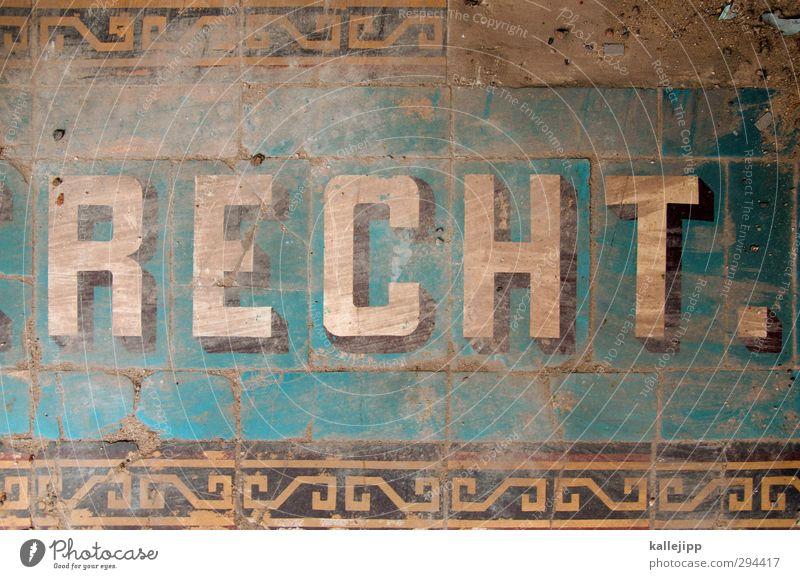 mit fug und recht Studium Beruf Kapitalwirtschaft Zeichen Schriftzeichen Ornament Gerechtigkeit Gesetze und Verordnungen Paragraph Justiz u. Gerichte Mosaik