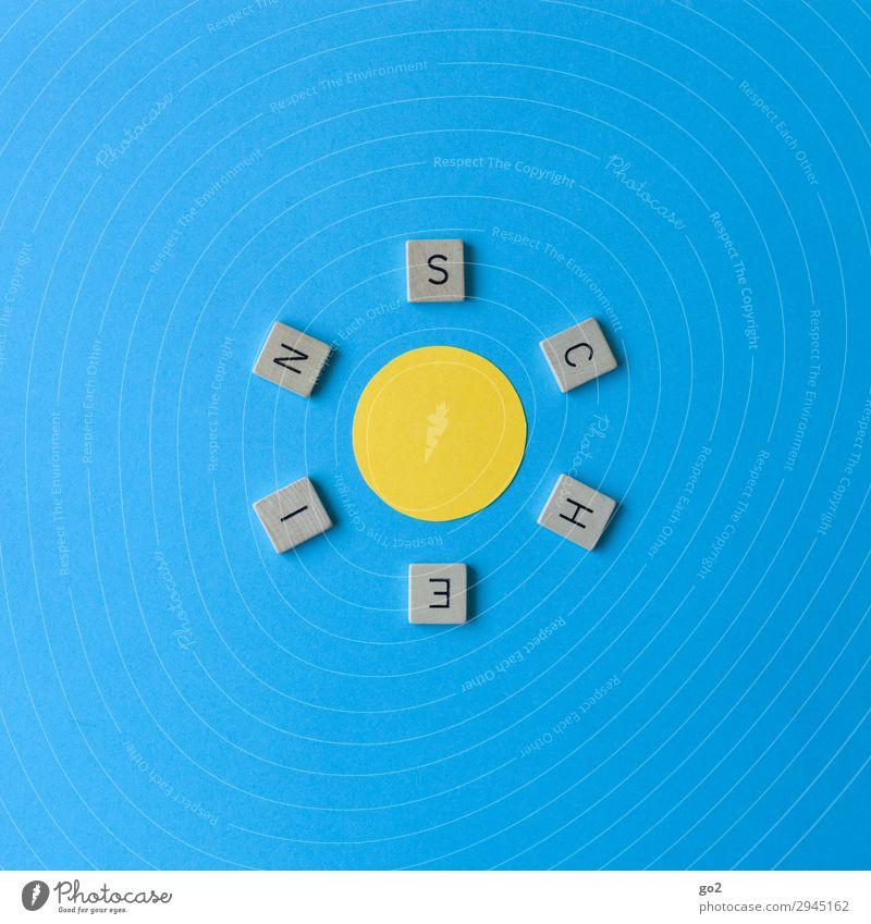 Sonnenschein Freizeit & Hobby Spielen Ferien & Urlaub & Reisen Tourismus Ausflug Ferne Sommer Sommerurlaub Wetter Schönes Wetter Papier Dekoration & Verzierung