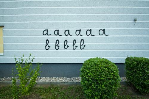 aaaaaabbbbb Stadt Haus Straße Wand Architektur Gebäude Mauer Schule Fassade Verkehr Schriftzeichen lernen Zeichen Bauwerk Bildung schreiben