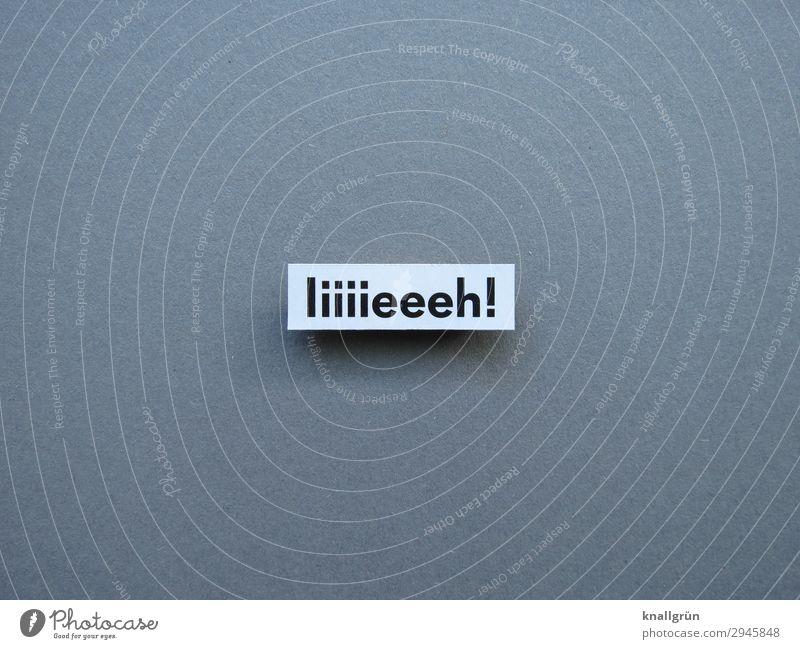 Iiiiieeeh! Schriftzeichen Schilder & Markierungen Kommunizieren Ekel grau schwarz weiß Gefühle Überraschung Angst Entsetzen Schrecken schreien Ausruf Farbfoto