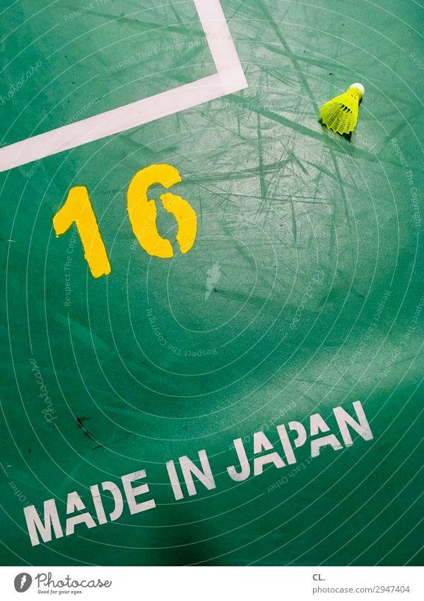 spielplatz grün gelb Sport Spielen Freizeit & Hobby Linie Schriftzeichen ästhetisch Ziffern & Zahlen sportlich Spielfeld Sportveranstaltung Konkurrenz Ballsport
