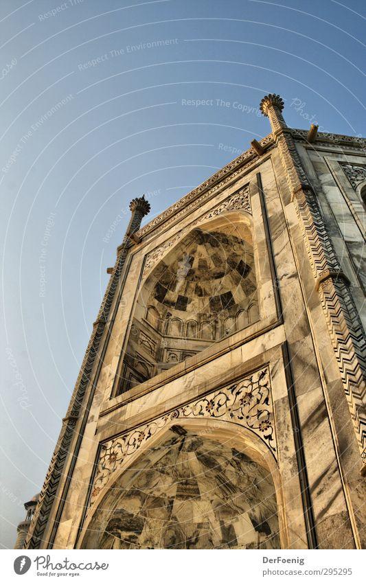 Taj Mahal Fassade Architektur Gebäude Fassade fantastisch Bauwerk Denkmal Wahrzeichen Sehenswürdigkeit Agra