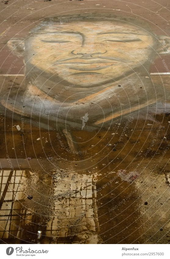 Dreamtime | UT Kassel Erholung Kunst träumen Vertrauen Surrealismus Entschlossenheit