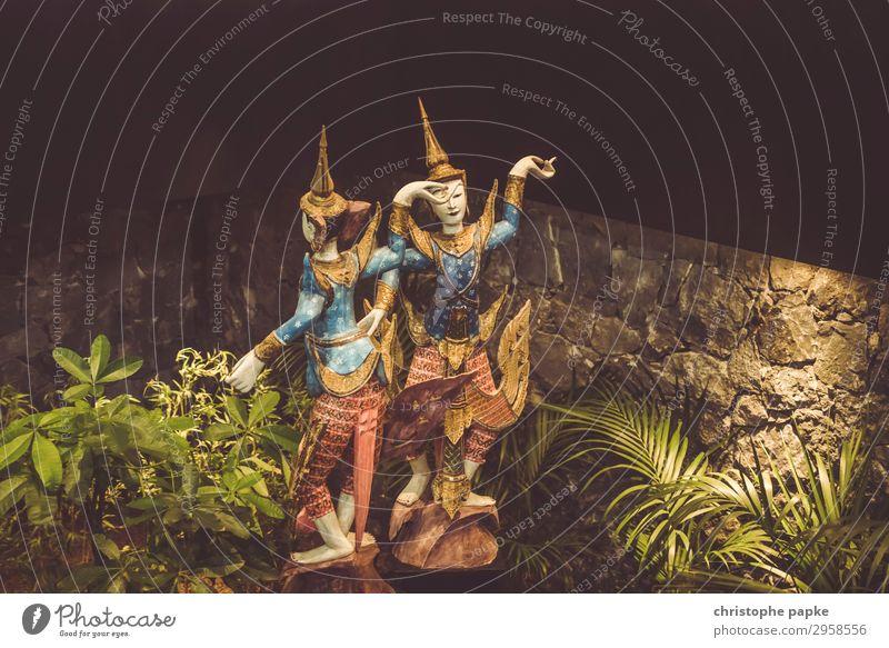 Tanzende traditionelle thailändische Skulpturen Thailand Figur Statue Buddhismus Asien exotisch Buddha Kultur ruhig Glaube Religion & Glaube Yoga Buddha Statue