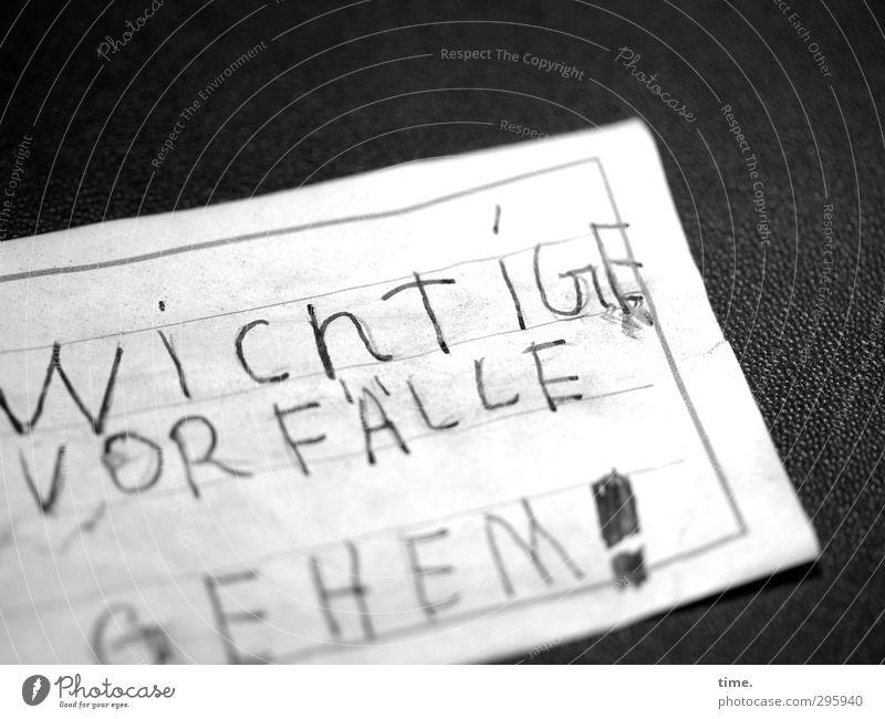 Jugendfoto | Mein erstes Tagebuch Schreibwaren Aktenordner Aufschrift Zeichen Schriftzeichen Hinweisschild Warnschild dunkel eckig historisch bizarr Design