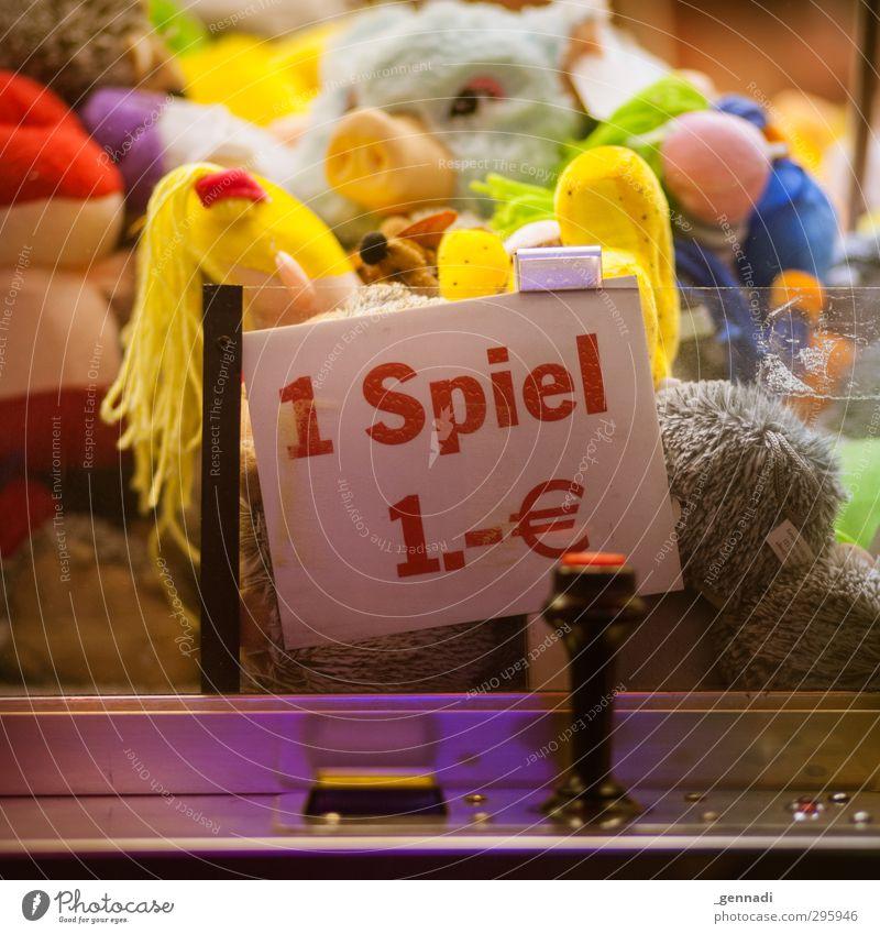 Nur heute Automat Spielen Geld Kosten Spielautomat Euro Spielzeug Glücksspiel Jahrmarkt Farbfoto Detailaufnahme Menschenleer Nacht Kunstlicht
