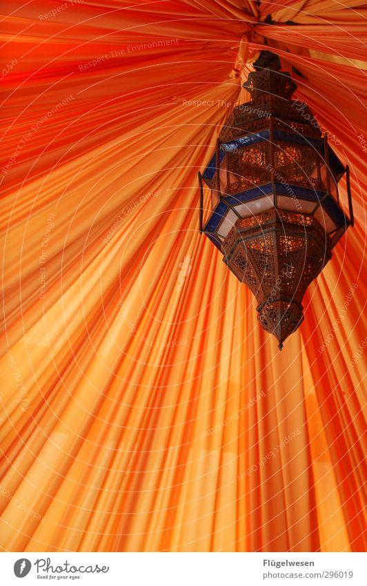 Orientalische Lichtquelle Ferien & Urlaub & Reisen Haus Ferne Lampe Wohnung Häusliches Leben Tourismus Technik & Technologie Stoff Laterne Straßenbeleuchtung